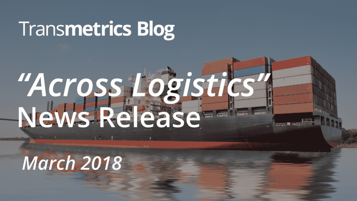 """Across Logistics"" Innovation News Release March 2018"
